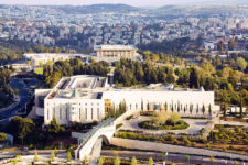 Israel Supreme Court (Src: Wikimedia Commons)