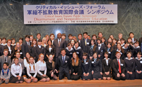 CIF student participants with Dr. Lassina Zerbo, the Executive Secretary of the CTBTO